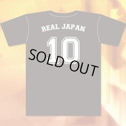 画像2: RJPW10周年記念Tシャツ