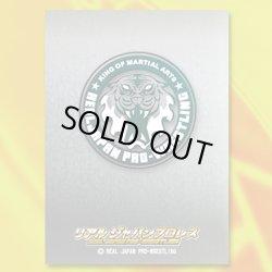 画像2: リアルジャパンプロレス トレーディングカード〜メモリアルコレクション2〜